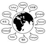 За изучаването на чужд език – първа част