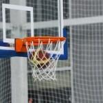 Извънземен баскетбол