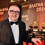 Връчиха годишните награди Златна игла 2014