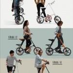 Легендарният сгъваем велосипед Strida вече се предлага и в България