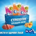 Orbit® изкушава с нов плодов вкус