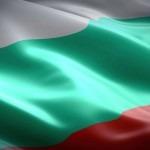 Учи в България, завладей света!