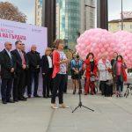 Розов балон