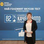 86% от българите одобряват вкуса на продуктите, собствени марки на Lidl