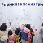 """NIVEA и SOS Детски селища стартираха юбилейната година на съвместната им кампания """"Приказна синя грижа"""""""