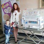 Българска писателка дарява апаратура за недосносени бебета
